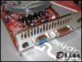 [大图5]昂达HD2600Pro 256MB DDR3(B版本)显卡