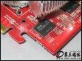 [大图6]昂达HD2600Pro 256MB DDR3(B版本)显卡