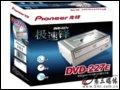 先锋 DVD-227E DVD光驱