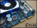 [大�D4]�{��石Radeon HD 2600 Pro海外版�@卡