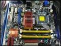 华硕 P5E-VM HDMI 主板