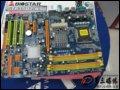 [大图3]映泰P35D2-A7主板