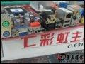 [大图4]七彩虹C.G31MK主板