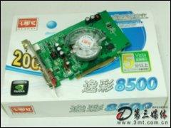 七彩虹逸彩8500GT-GD3 CF黄金版 256M显卡