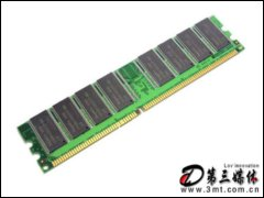 富豪1GB DDR533(240Pin/台式机)内存