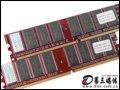 超胜 256MB PC133(盒)/台式机 内存