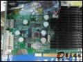 [大图3]丽台WinFast PX8500 GT TDH HDMI显卡