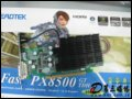 [大图4]丽台WinFast PX8500 GT TDH HDMI显卡