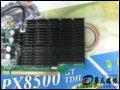 [大图6]丽台WinFast PX8500 GT TDH HDMI显卡