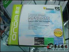 昂达NF520TS主板