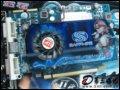 [大图1]蓝宝石HD 2600XT黄金版显卡
