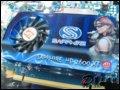 [大图4]蓝宝石HD 2600XT黄金版显卡