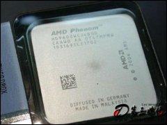 AMD羿��四核 9600(黑盒) CPU