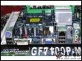 [大图7]映泰GF7100P-M7S主板