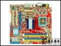 七彩虹 C.G35MK Ver2.0 主板