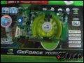 [大图1]铭鑫视界风7600GT-256D3 ULTRA版显卡