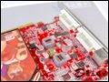 [大图1]昂达2600Pro 256M DDR3(A版本)显卡