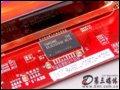 [大图6]昂达2600XT 256M DDR3显卡