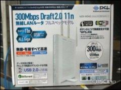 PCI MZK-W04G路由器