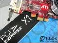 [大图6]蓝宝石FireMV2250 256M X1显卡