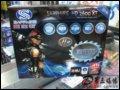 蓝宝石 HD2600XT 512M 至尊版2代 显卡