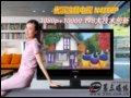 [大图2]优派N4250P液晶电视