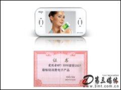 ���者E898(4G) MP3