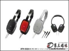 �F三角耳�C ATH-SQ5耳�C(耳��)