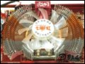 [大图2]七彩虹镭风3650-GD3 UP烈焰战神 256M显卡
