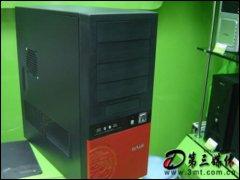 多彩DLC-MK803�C箱