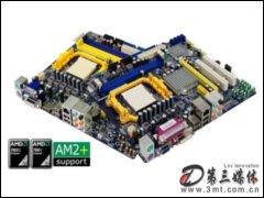 富士康A7GM-S主板