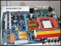 [大图1]技嘉GA-MA770-DS3主板