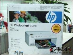 惠普Photosmart D5368��墨打印�C