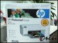 惠普 Photosmart D5368 ��墨打印�C
