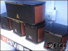 惠威M20-5.1MKⅡ音箱