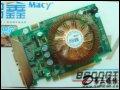 铭鑫视界风8600GTU-512D2无双版显卡