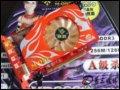 祺祥 HD2600PRO 256MB DDR3 A级杀手 显卡