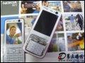诺基亚 N73 手机