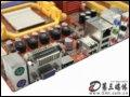 [大�D1]梅捷SY-A780E-GR主板