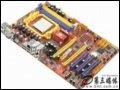 [大�D6]梅捷SY-A780E-GR主板
