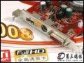 [大�D1]七彩虹�D�L3650-GD3 CF�S金版 256M�@卡
