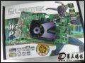 丽台 WinFast PX7300 GT TDH EXTREME3 显卡