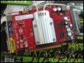 [大图1]微星NX8600GT-TD256E-OC静音版(256MB)显卡