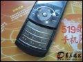 [大图2]三星U608手机