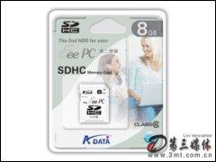 威��限定版 Class 6 SDHC 8GB�W存卡