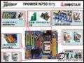 [大图4]映泰TPower N750主板