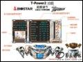 [大图7]映泰TPower N750主板
