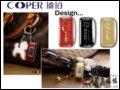 琥珀 鼠版口琴(2G) MP3