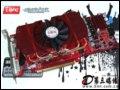 [大图3]七彩虹逸彩9600GT-GD3 冰封骑士5F 512M R10显卡