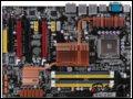 [大�D3]精英X48T-A主板